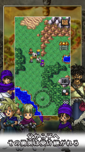 Iphoneapp dragonquest5 5