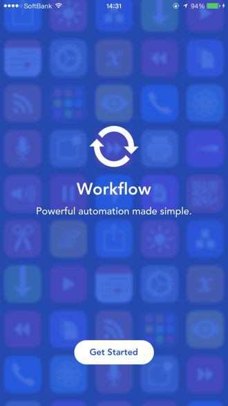Iphoneapp workflow 1