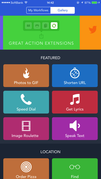 Iphoneapp workflow 3