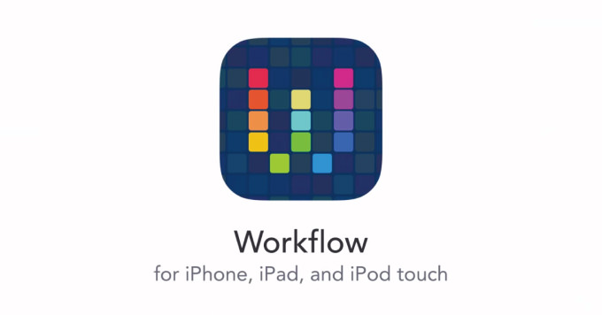 Iphoneapp workflow