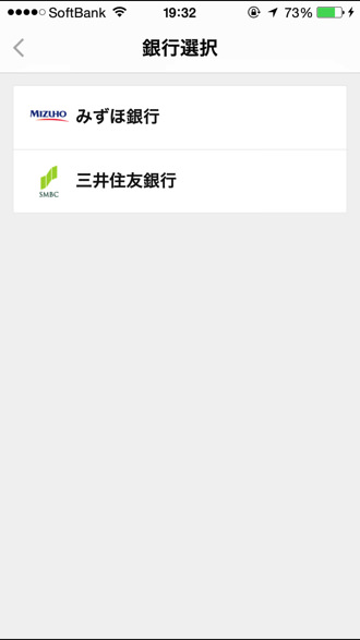 Line pay 5