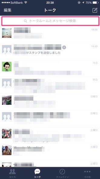 Line update 1