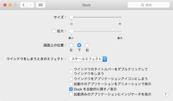 Mactips maintenance 3