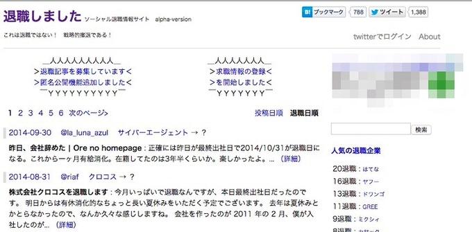 Webservice 2014 10