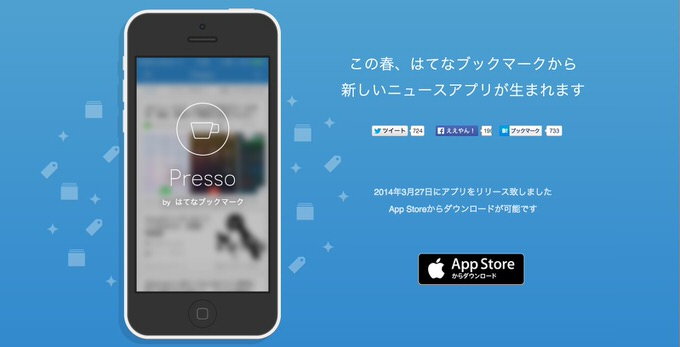 Webservice 2014 20