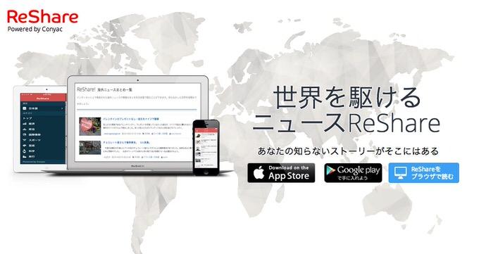 Webservice 2014 22