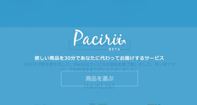 Webservice 2014 27