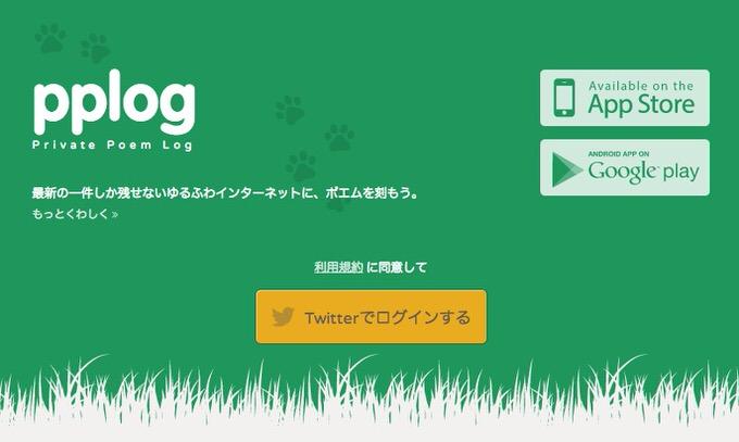 Webservice 2014 3