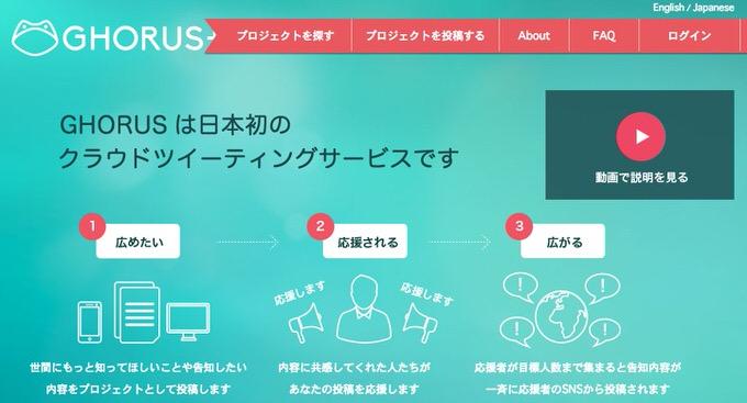 Webservice 2014 35