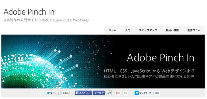 Webservice 2014 37