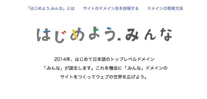 Webservice 2014 5