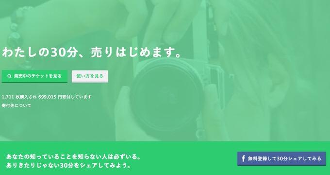 Webservice 2014 50