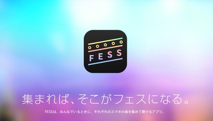 Webservice 2014 55