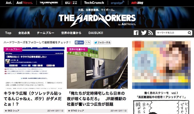 Webservice 2014 56