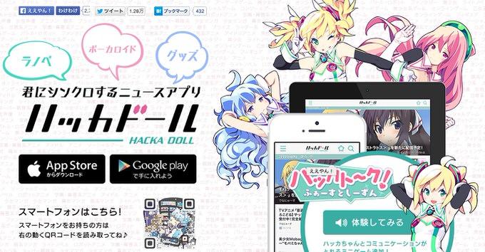 Webservice 2014 58