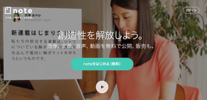 Webservice 2014 70