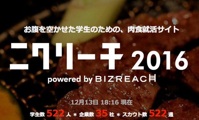 Webservice 2014 9