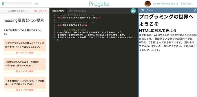 Webservice progate 5