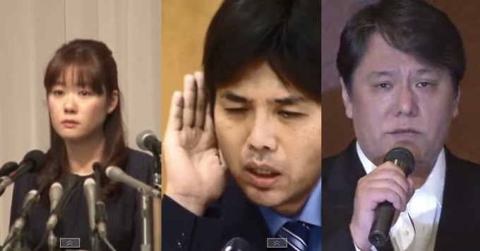 2014年ワースト謝罪会見が発表!皆さん予想通りのあの3人でした