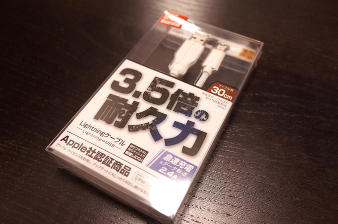 Donki lightning cable 2