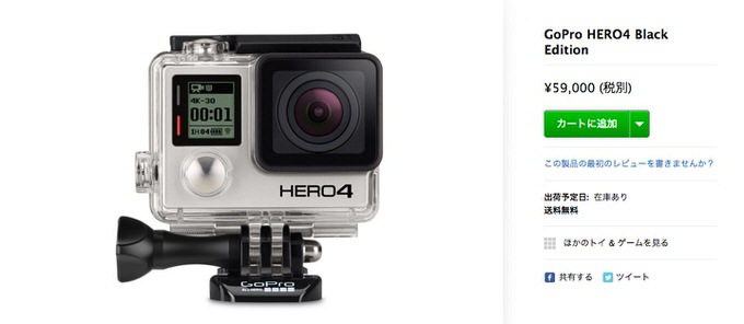 Gopro 4 hero apple 2