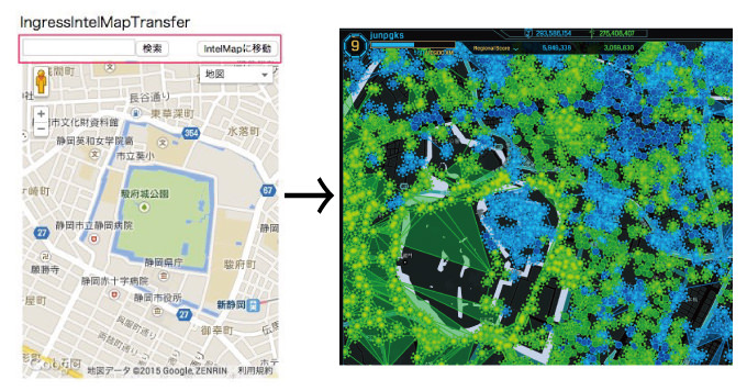 Ingress intel map transfer 1