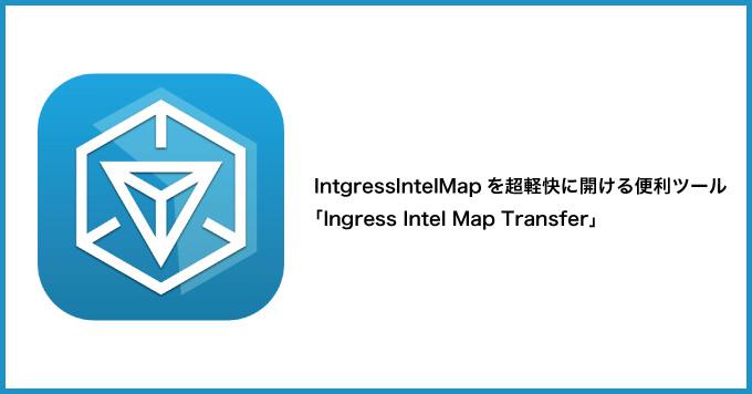 Ingress intel map transfer
