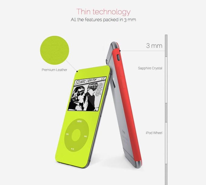 Iphone concept 7