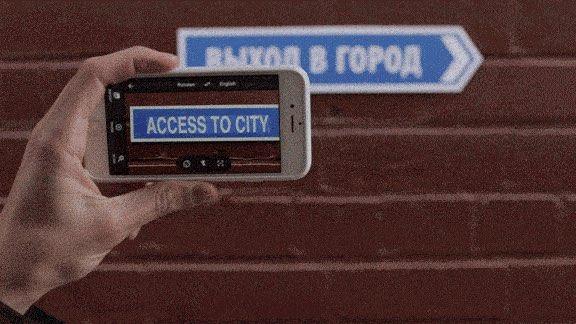 Iphoneapp google translate 11