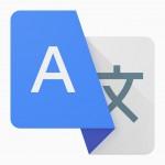 「Google翻訳」が神アプリに!オフラインでもカメラをかざすだけ翻訳できる機能などを搭載