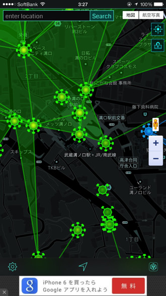 Iphoneapp nearby map for ingress 2
