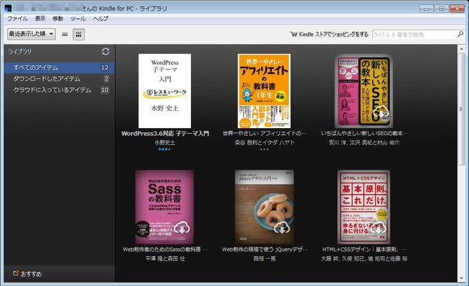 Kindle for pc 3