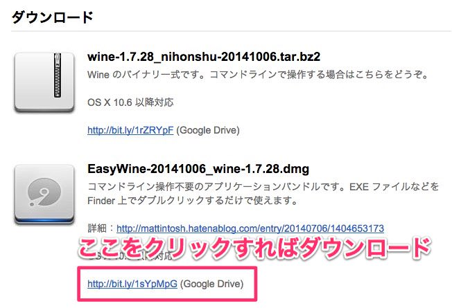 Kindle for pc mac wine 2