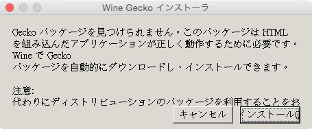 Kindle for pc mac wine 5