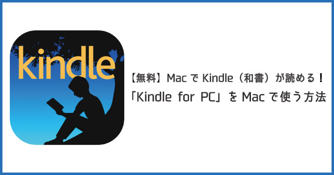 Kindle for pc mac wine