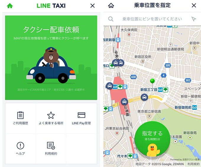 Line taxi 1