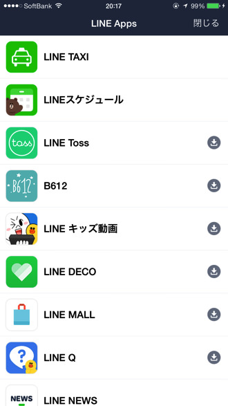 Line taxi 4