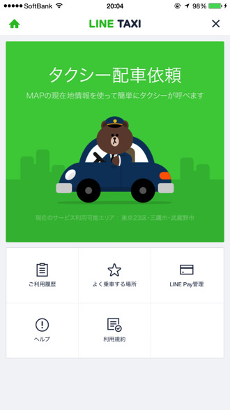 Line taxi 5