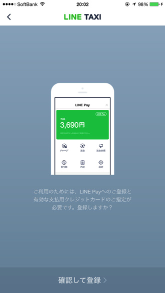 Line taxi 6
