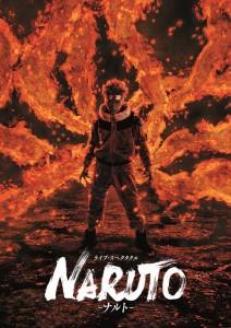 舞台「NARUTO-ナルト-」のビジュアル公開!大蛇丸などクオリティが高過ぎると話題
