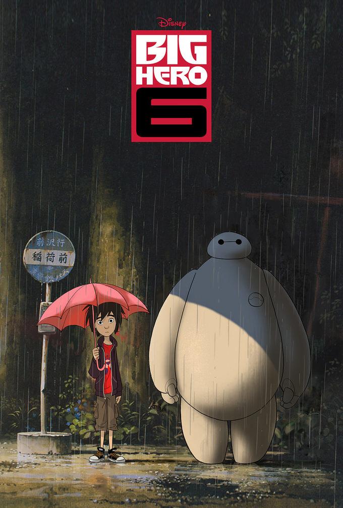 Totoro baymax