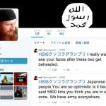【不謹慎】人質になった日本人をコラ画像にして楽しむTwitter民がイスラム国を怒らせた