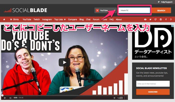Website socialblade 1 1