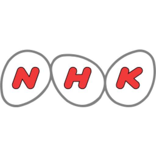 NHK受信料 ネットも対象に?総務省が見直しに着手