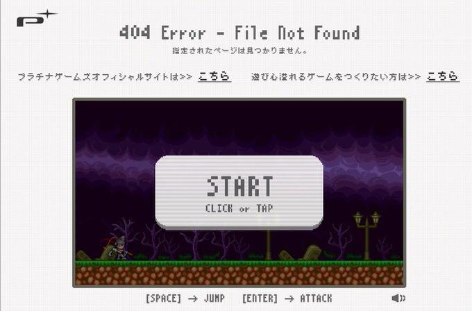 「ベヨネッタ」の8bitゲーム「Angel Land」が無料公開?!攻略法も発見!