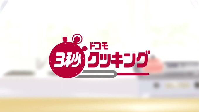 爆速「3秒クッキング」の第2弾が公開!今度は餃子!