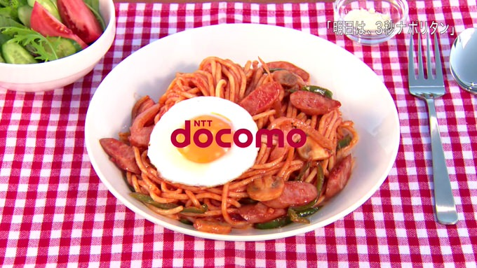 Docomo 3second cooking 2 16