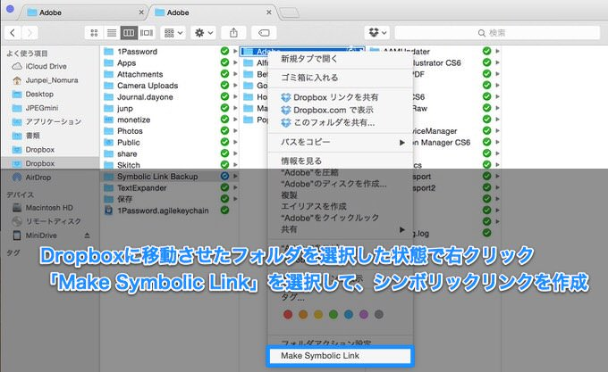 Dropbox symboliclink 3