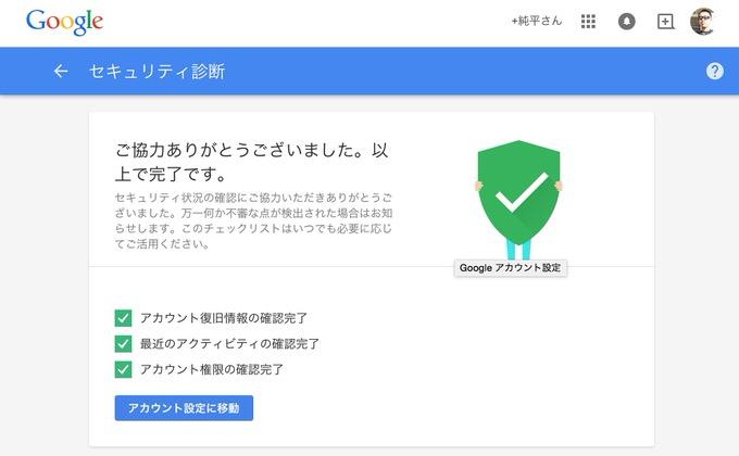 Google drive 2gb 1