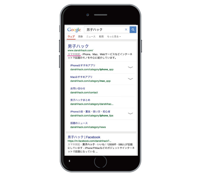 Google mobile ranking 1